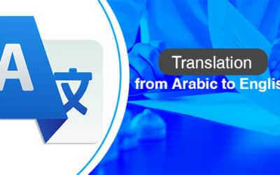 Translation from Arabic to English