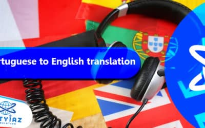 Portuguese to English translation