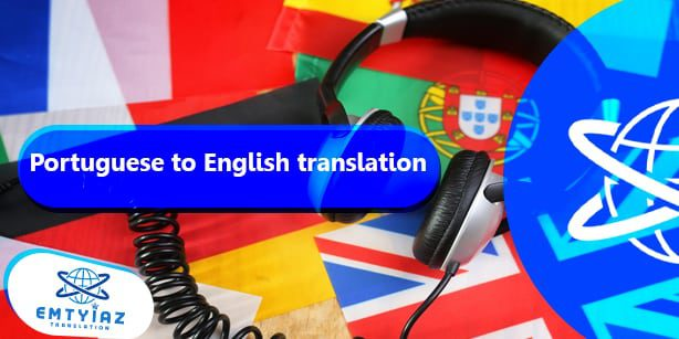 Portuguese to English translation