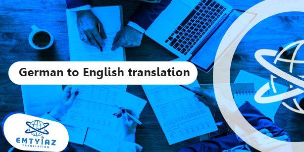 German to English translation