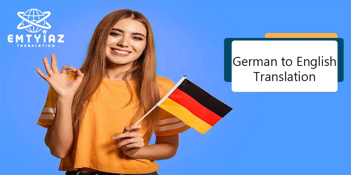 German to English