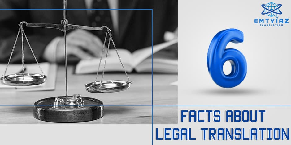 6 facts about legal translation